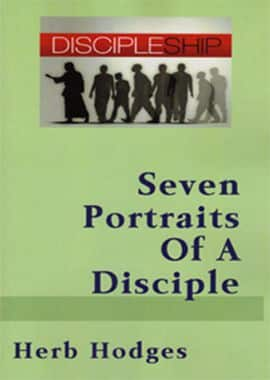 seven portraits - herb hodges